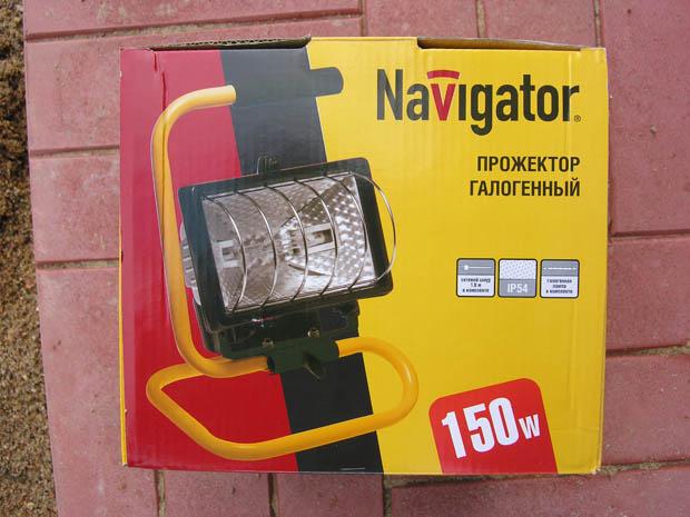 navigator-150w