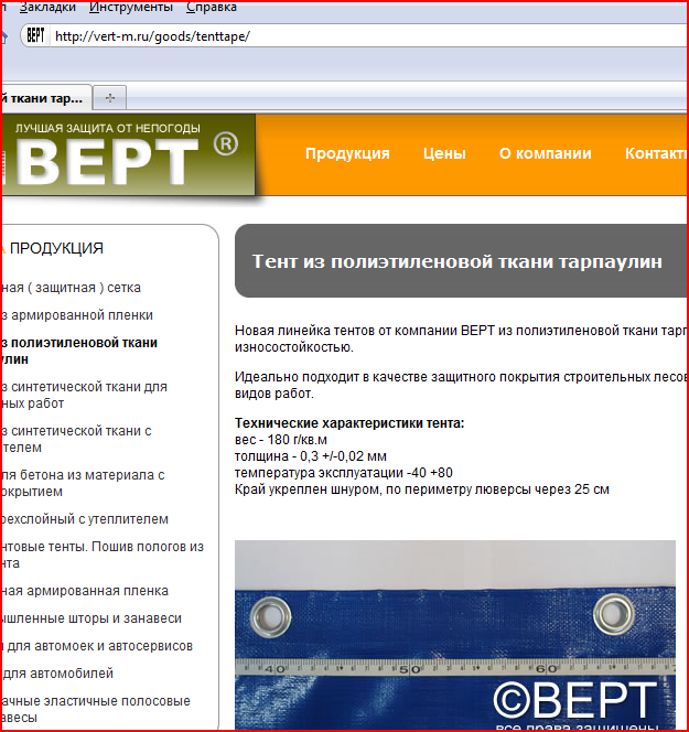 vert-m.ru