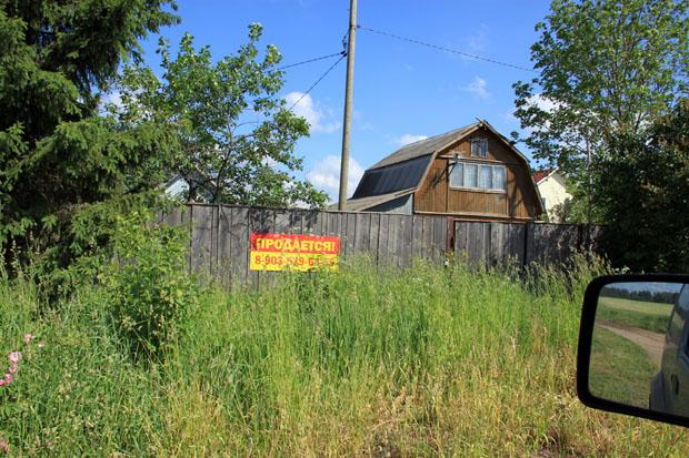 Продаётся дом в деревне