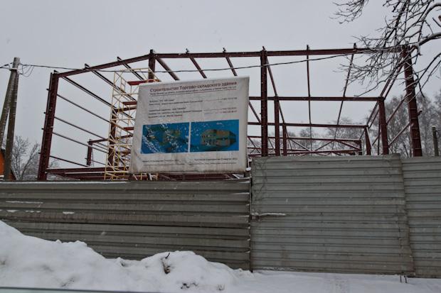торгово-складское здание в Чёрной грязи