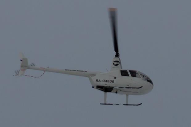 Белый робинсон 44 RA-04306