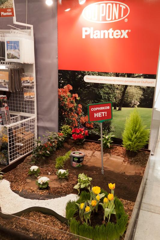 Мембрана Plantex - метод борьбы с сорняками