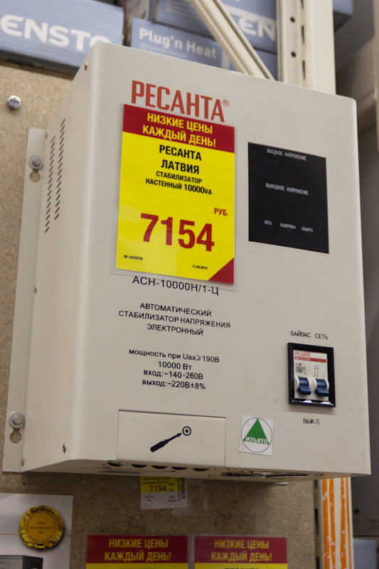 Стабилизаторы напряжения Ресанта ACH-10000Н/1-Ц