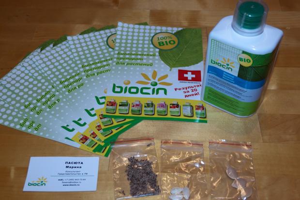 Biocin-FA