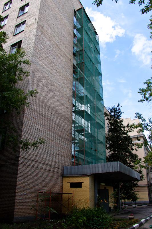 ремонт общежития московского государственного университета печати