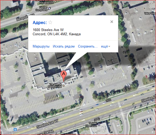 1600 STEELES AVENUE WEST SUITE 228 CONCORD ON L4K 4M2 Canada