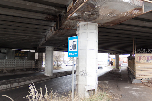 разваливается мост на Дмитровском шоссе