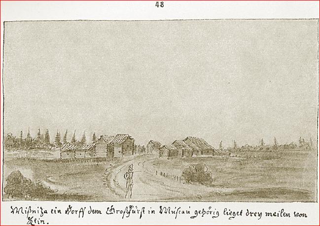 Деревня Мошницы, 1661 год