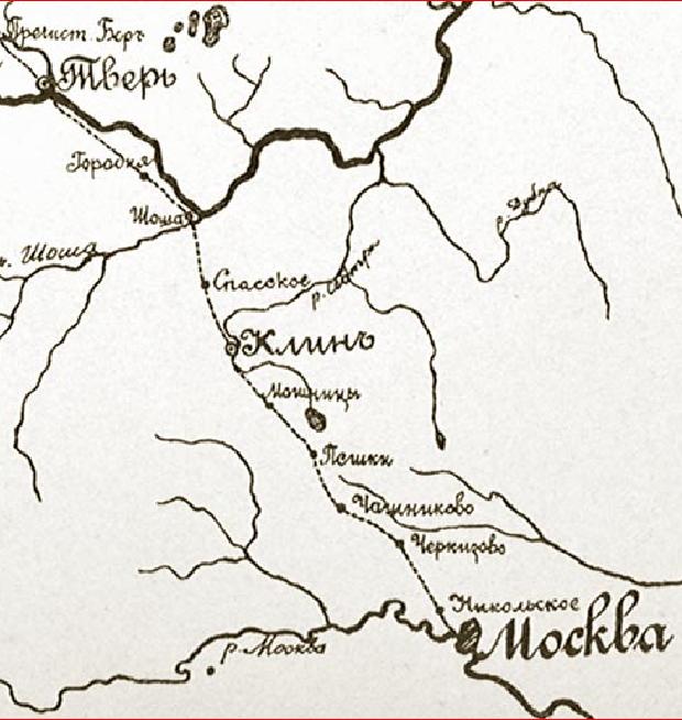 Дорога Тверь-Москва в 1661 году