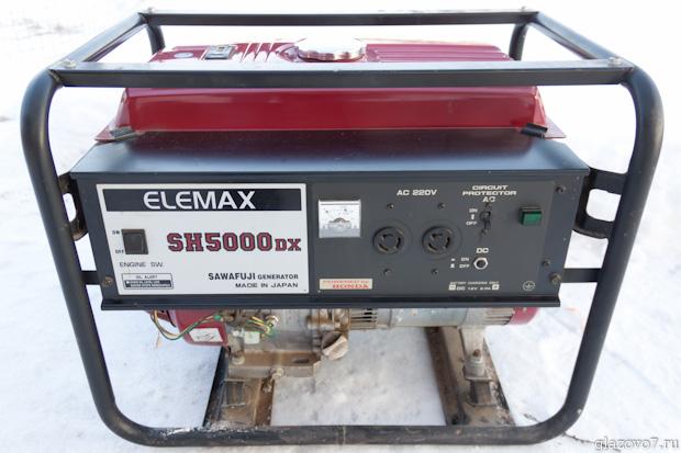 Elemax SH-5000 dx