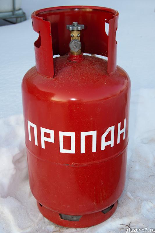 Баллон бытовой, 27-мь литров с ВБ-2