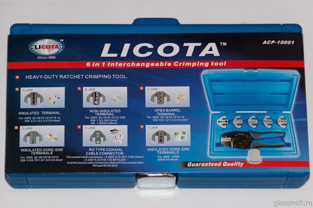 Licota ACP-10001