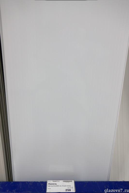 ПВХ белый глянец 3000*370*9 - 258 рублей