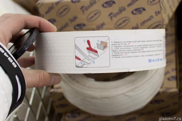 бумажная лента для заделки стыков