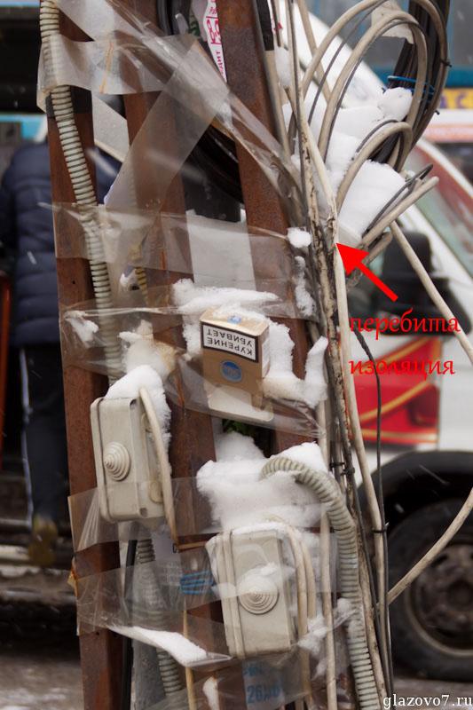 опасная проводка у Петровско-Разумовской