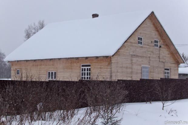 халтурный дом