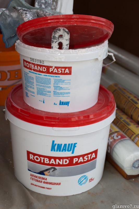 KNAUF Rotband pasta
