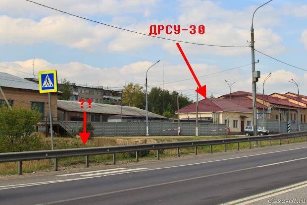 пешеходный переход у ДРСУ-30