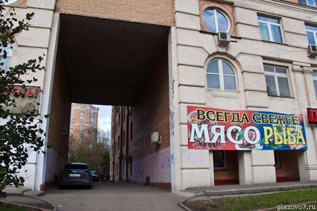 Большая Академическая улица, 15к1