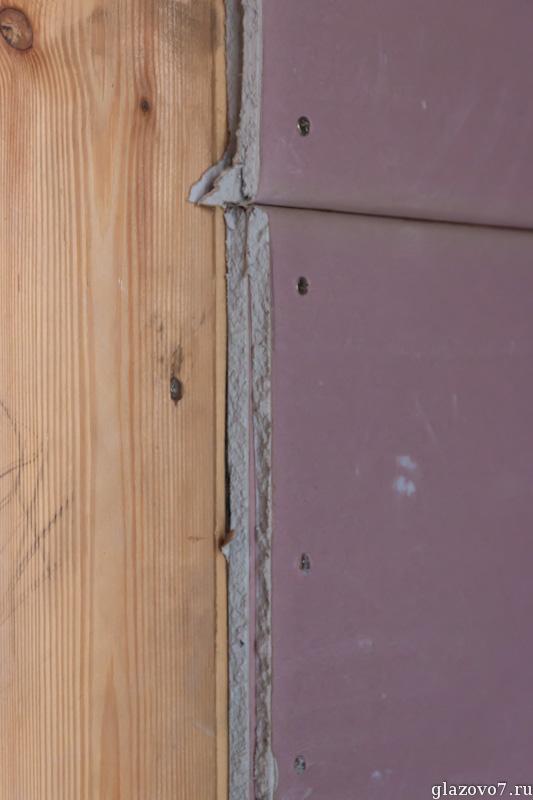 фиолетовый гипсокартон