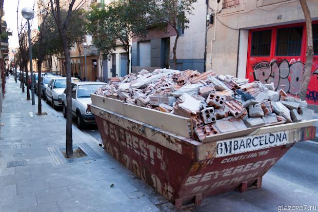 Барселона. Строительный мусор