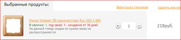 svetodom.ru