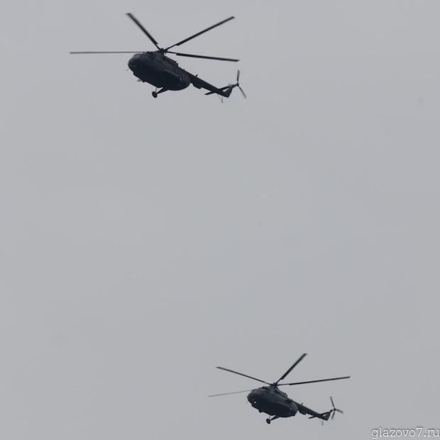 военный вертолёт