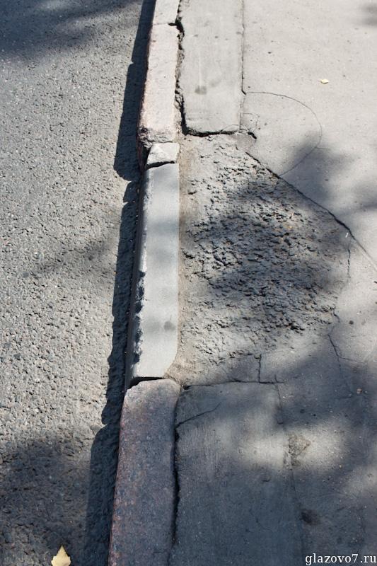 старые и новые дорожные бортики