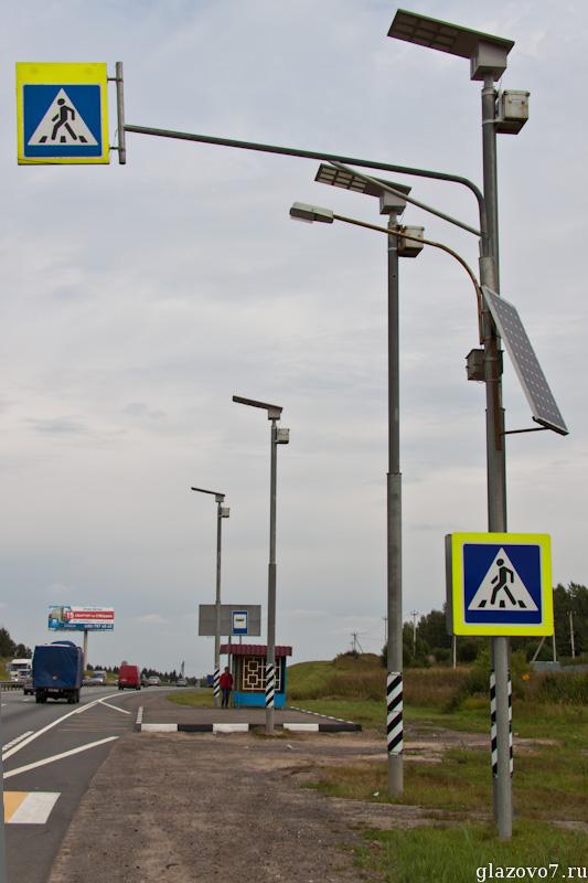 подстветка пешеходного перехода