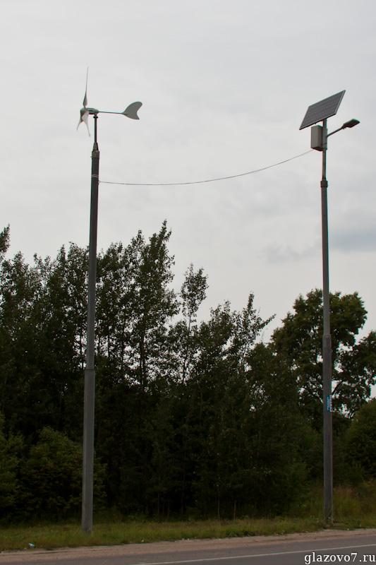ветряк питает освещение