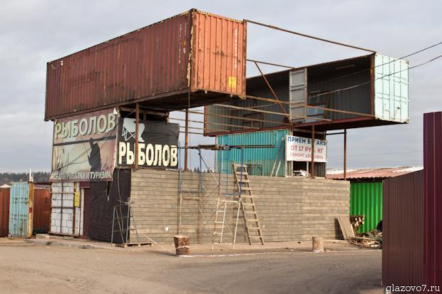 нагромождение контейнеров