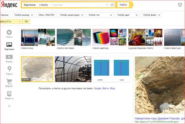 поиск Яндекса находит всего 42штуки