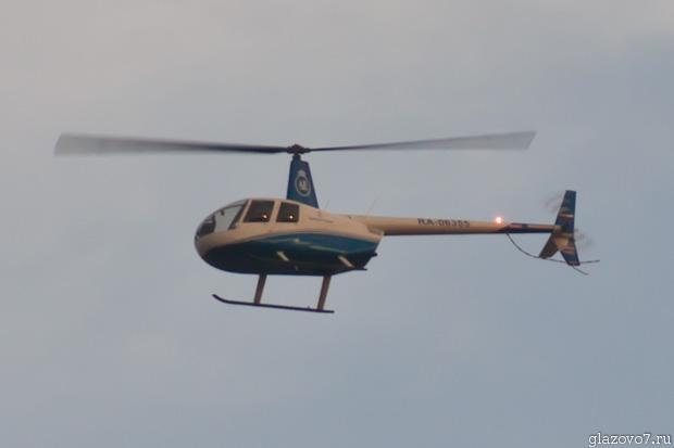 RA-06355