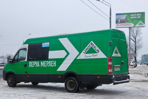 У Зеленограда открылся новый Леруа Мерлен