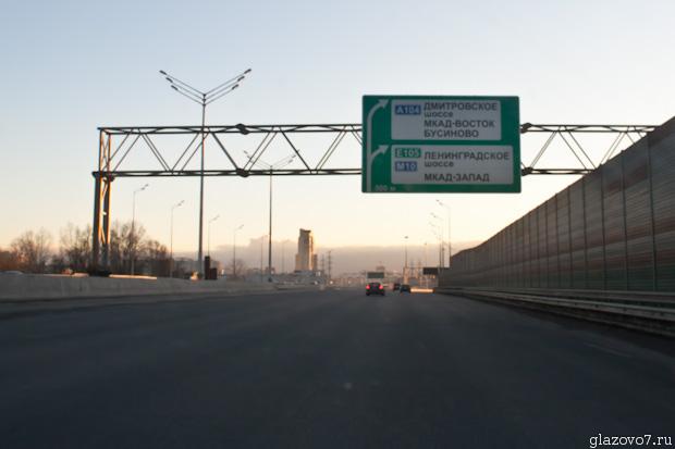 Новая Ленинградка