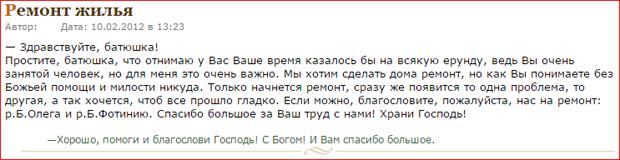 hramnagorke.ru