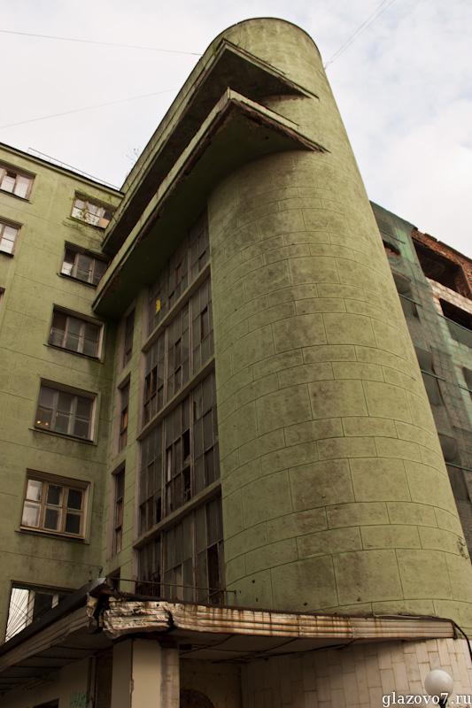 Памятник эпохи констуктивизма