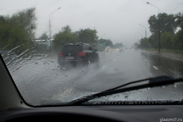 езда по мокрой дороге