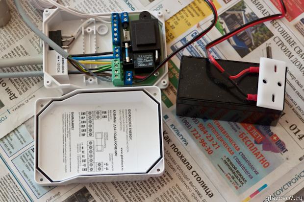Блок управления Гидролока имеет с виду герметичную коробочку