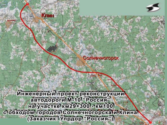 Скоростная платная автомобильная дорога (СПАД) Москва - С-Петербург