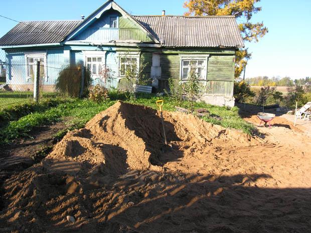 Куча песка