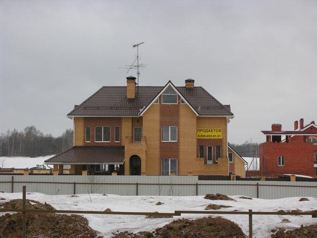 Продаётся дом, Зеленоград