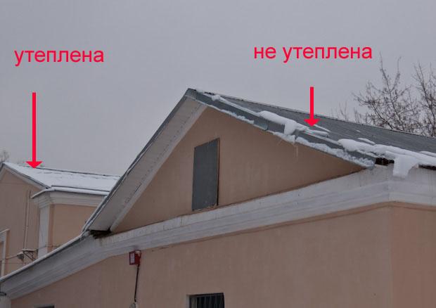 Эффект от утепления крыши