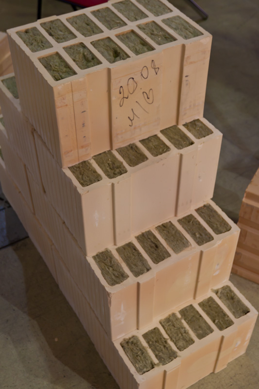 Блоки с утеплителем