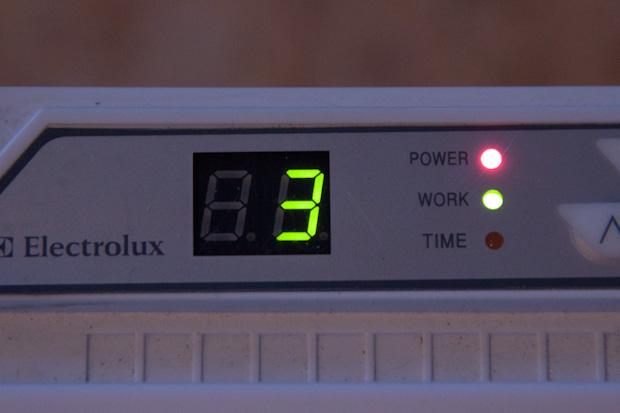 +3 градуса