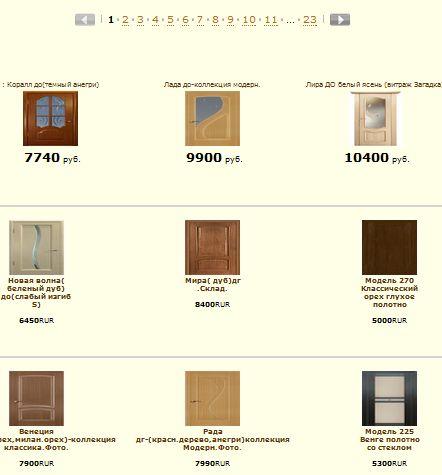 кривые двери на сайте магазина