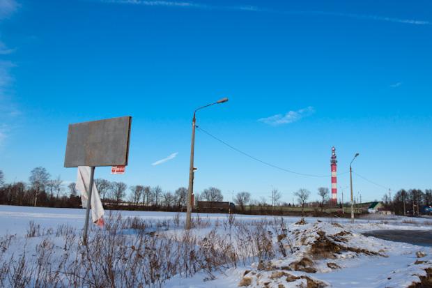 мини-билборд