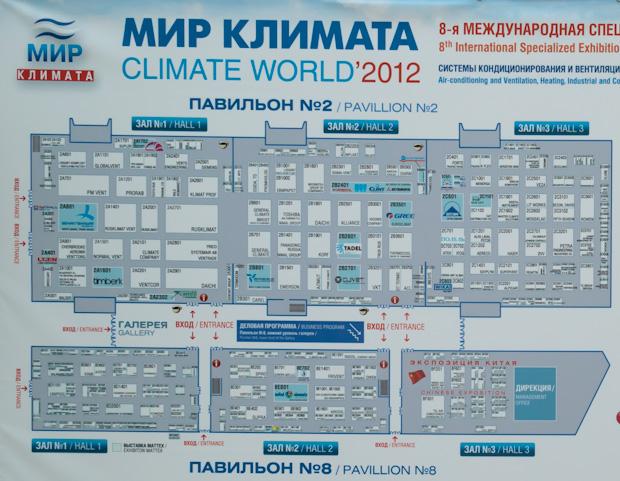 Мир климата - 2012