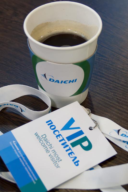 Daichi угощают кофе