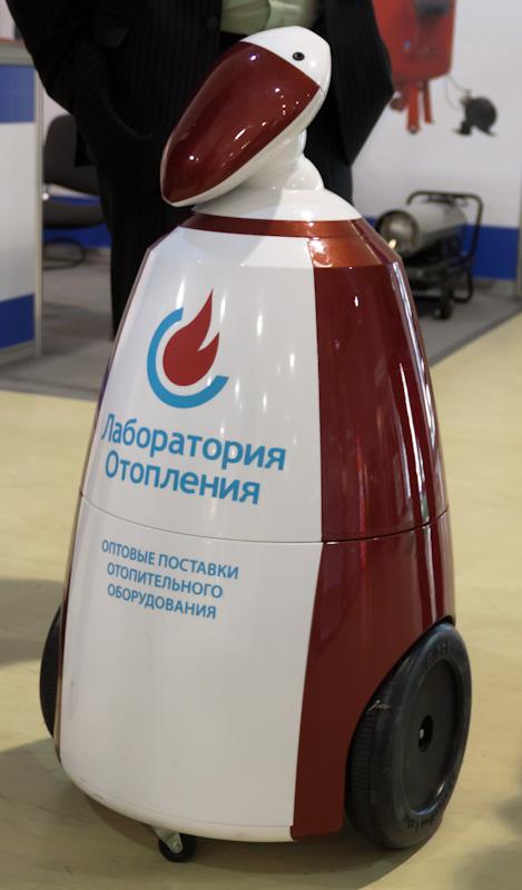 Лаборатория отопления наняла робота